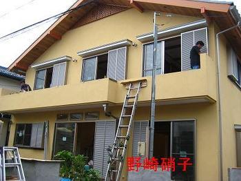 balcony6-1