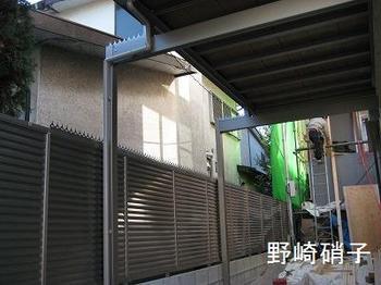 balcony7-2