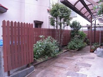 fence11-2