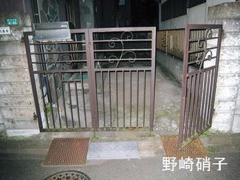 fence2-1
