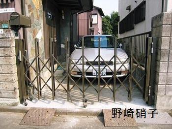 fence2-2