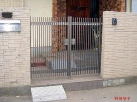 fence4-1