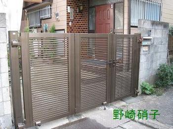fence5-2