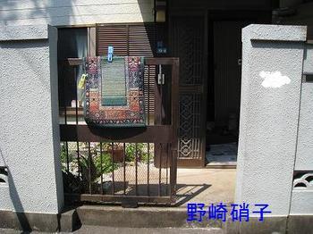 fence6-1