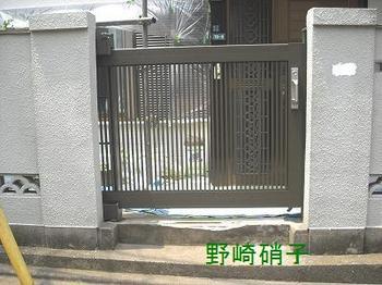 fence6-2
