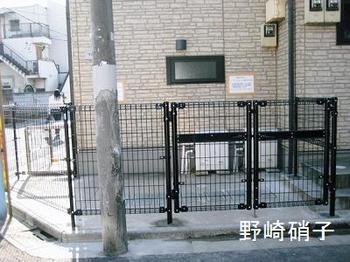 fence7-2