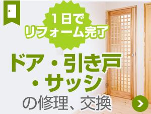 sp_index031