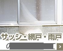 sp_index091